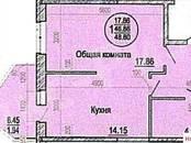 Квартиры,  Краснодарский край Краснодар, цена 3 172 000 рублей, Фото