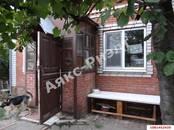 Дачи и огороды,  Краснодарский край Краснодар, цена 2 950 000 рублей, Фото