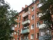 Квартиры,  Московская область Подольск, цена 1 250 000 рублей, Фото