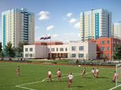 Квартиры,  Московская область Лобня, цена 3 336 700 рублей, Фото