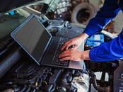 Ремонт и запчасти Техническое обслуживание, цена 990 рублей, Фото