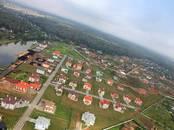Земля и участки,  Московская область Наро-Фоминский район, Фото
