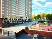 Квартиры,  Новосибирская область Новосибирск, цена 2 736 000 рублей, Фото