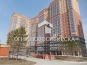 Квартиры,  Новосибирская область Новосибирск, цена 3 610 000 рублей, Фото