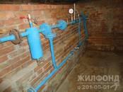 Дома, хозяйства,  Новосибирская область Бердск, цена 4 200 000 рублей, Фото