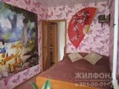 Дома, хозяйства,  Новосибирская область Бердск, цена 6 000 000 рублей, Фото