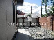 Дома, хозяйства,  Новосибирская область Новосибирск, цена 3 470 000 рублей, Фото