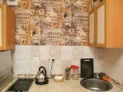 Квартиры,  Удмуртская Республика Ижевск, цена 1 000 рублей/день, Фото