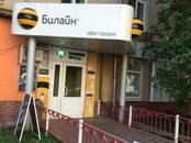 Офисы,  Москва Тушинская, цена 375 000 рублей/мес., Фото