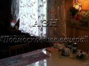 Дома, хозяйства,  Московская область Новорижское ш., цена 6 500 000 рублей, Фото