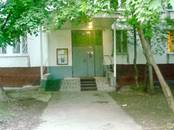 Квартиры,  Москва Октябрьское поле, цена 9 990 000 рублей, Фото