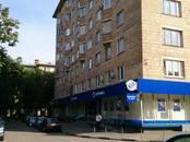 Квартиры,  Москва Университет, цена 18 300 000 рублей, Фото