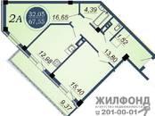 Квартиры,  Новосибирская область Новосибирск, цена 4 124 000 рублей, Фото