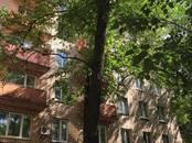 Квартиры,  Москва Белорусская, цена 11 790 000 рублей, Фото