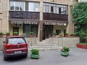 Другое,  Москва Пушкинская, цена 995 000 рублей/мес., Фото
