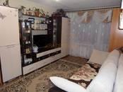 Квартиры,  Новосибирская область Новосибирск, цена 1 530 000 рублей, Фото