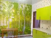 Квартиры,  Московская область Одинцово, цена 5 980 000 рублей, Фото