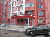 Квартиры,  Москва Бунинская аллея, цена 10 570 000 рублей, Фото