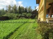 Дачи и огороды,  Московская область Апрелевка, цена 4 500 000 рублей, Фото