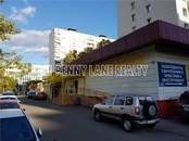 Здания и комплексы,  Москва Другое, цена 176 999 760 рублей, Фото