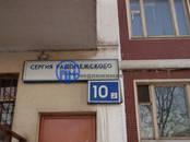Квартиры,  Москва Площадь Ильича, цена 17 700 000 рублей, Фото