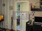 Квартиры,  Москва Каховская, цена 6 450 000 рублей, Фото