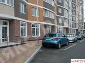 Квартиры,  Краснодарский край Краснодар, цена 2 076 010 рублей, Фото