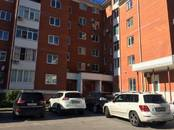 Квартиры,  Московская область Коломна, цена 3 000 000 рублей, Фото