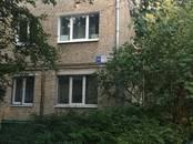 Квартиры,  Московская область Томилино, цена 3 700 000 рублей, Фото