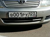 Другое... Разное, цена 200 000 рублей, Фото