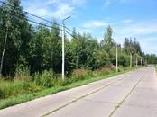 Земля и участки,  Московская область Одинцовский район, цена 4 500 000 рублей, Фото