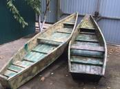 Другое...,  Водный транспорт Лодки для рыбалки, цена 15 000 рублей, Фото