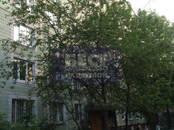 Квартиры,  Москва Шипиловская, цена 5 100 000 рублей, Фото