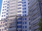 Квартиры,  Москва Шаболовская, цена 15 363 744 рублей, Фото