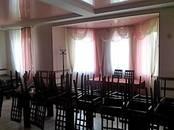 Другое,  Краснодарский край Другое, цена 21 000 000 рублей, Фото