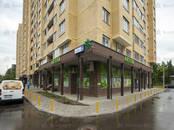 Квартиры,  Московская область Мытищи, цена 6 700 000 рублей, Фото