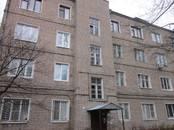 Квартиры,  Московская область Щелково, цена 1 350 000 рублей, Фото