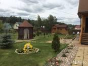 Дачи и огороды,  Московская область Волоколамский район, цена 5 000 000 рублей, Фото