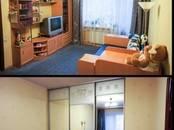 Квартиры,  Санкт-Петербург Рыбацкое, цена 3 250 000 рублей, Фото