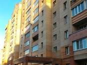 Квартиры,  Московская область Домодедово, цена 5 900 000 рублей, Фото