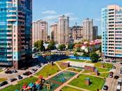 Квартиры,  Московская область Раменское, цена 1 950 000 рублей, Фото