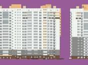 Квартиры,  Москва Аннино, цена 4 571 280 рублей, Фото