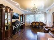Дома, хозяйства,  Краснодарский край Краснодар, цена 21 000 000 рублей, Фото