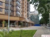Квартиры,  Краснодарский край Краснодар, цена 5 749 800 рублей, Фото