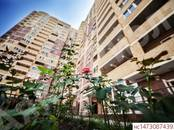Квартиры,  Краснодарский край Краснодар, цена 2 534 600 рублей, Фото