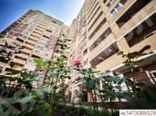 Квартиры,  Краснодарский край Краснодар, цена 2 442 600 рублей, Фото