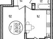 Квартиры,  Краснодарский край Краснодар, цена 2 438 092 рублей, Фото