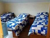 Дома, хозяйства,  Краснодарский край Сочи, цена 11 500 000 рублей, Фото