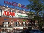 Здания и комплексы,  Москва Водный стадион, цена 580 000 рублей/мес., Фото