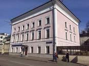 Офисы,  Москва Чкаловская, цена 1 400 000 рублей/мес., Фото